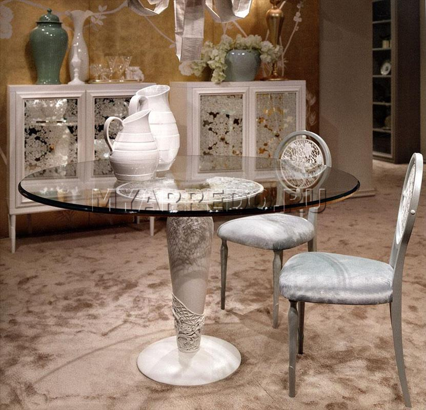 Table GIUSTI PORTOS Maison GT218